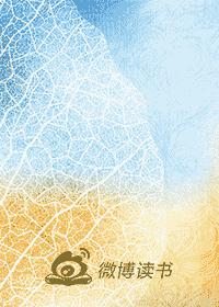《复仇者联盟3-屌丝救世主》