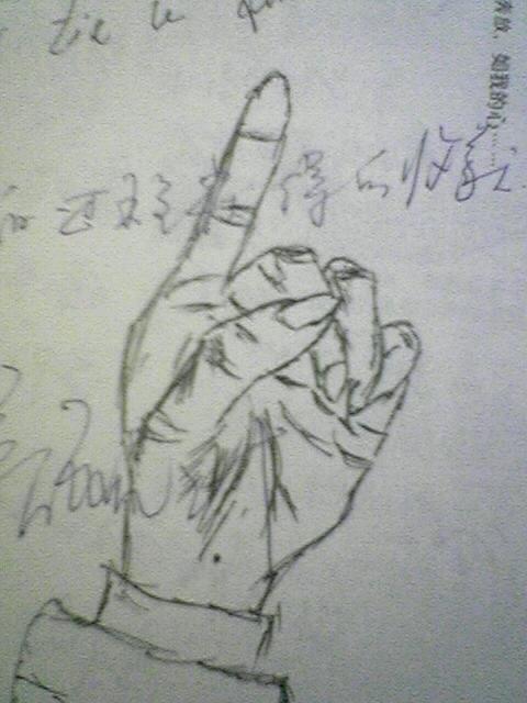 叶子素描画步骤图片