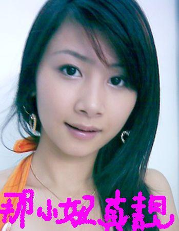男老师和女学生的爱恋_落叶飘雪_都市小说_文