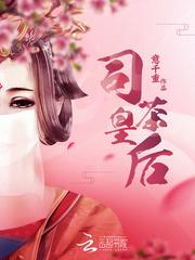 花繁春正茗